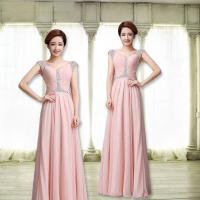 新娘敬酒服2016新款春长款一字肩粉色修身结婚礼服晚装大码演出服