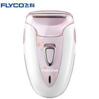 飞科(FLYCO)女士剃毛器 FS7209全身水洗三刀一体