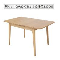 北欧实木折叠餐桌椅组合现代简约方形多功能饭桌白橡木拉伸缩餐桌