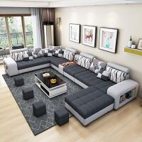 布艺沙发组合客厅左右贵妃现代简约大小户型7字型U型3.6/4米