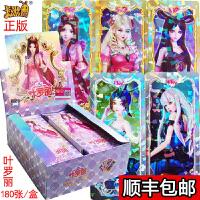 卡游精灵梦叶罗丽卡片公主收藏卡册女孩玩具动漫游戏儿童卡牌全套
