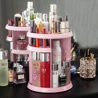 桌面置物架梳妆台口红护肤品收纳整理架网红旋转化妆品收纳盒透明