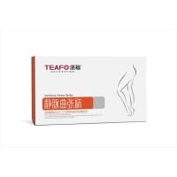 TEAFO添福 医用静脉曲张袜 长筒袜弹力保健袜 肉色露趾薄款 送穿袜套