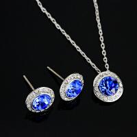 施华洛世奇代购专柜正品蓝色纽扣耳环项链套装1106375
