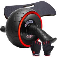 健腹轮巨轮腹肌轮男女士回弹轮胎巨轮健身器材家用 加宽加厚巨轮车胎材质加送跪垫 宽体胎皮健腹轮-赠手套