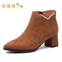 红蜻蜓女鞋冬季清仓冬靴粗跟尖头绒面高跟气质优雅短靴女靴-