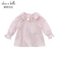 davebella戴维贝拉2017女童春季新款衬衫 女宝宝长袖衬衫