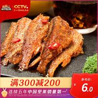 【三只松鼠_香酥小黄鱼96gx1袋】零食特产鱼干即食小鱼仔香辣味
