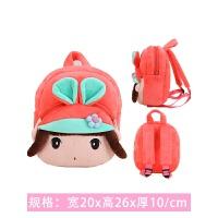 宝宝书包1-3岁幼儿园潮儿童可爱女孩婴儿包包卡通韩版双肩小背包
