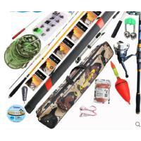 户外垂钓套装渔具装备初学者鱼竿套装组合28调超轻超硬钓鱼竿全套鱼具用品