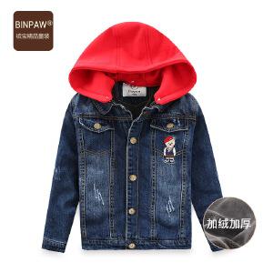 【3件3折 到手价:108元】BINPAW男童牛仔棉衣 2018冬装加绒保暖洋气刺绣小熊连帽牛仔外套