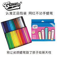 36色儿童三角塑料蜡笔安全不脏手可水洗画画笔宝宝涂鸦笔儿童蜡笔