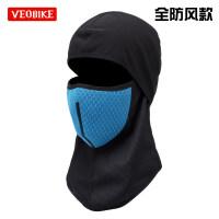 冬季防风保暖头套面罩 全护脸户外运动骑行帽男女