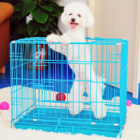 Madden 麦豆 笼子狗笼猫笼 可折叠式优质加粗铁丝笼 房狗房 1805004