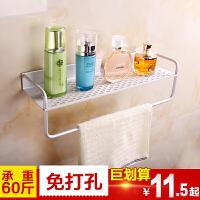 免打孔浴室置物架单层铝板卫生间厕所置物架 卫浴毛巾架