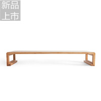 老榆木实木茶几矮茶桌日式榻榻米炕几炕桌飘窗桌新中式禅意家具定制 整装