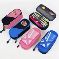 儿童笔袋小学生文具袋大容量文具盒铅笔盒铅笔袋男孩女孩简约笔盒