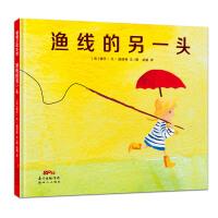 全新正版图书 渔线的另一头 雅乐・凡・德胡弗文图 新世纪出版社 9787558319532 人天图书专营店