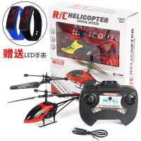 遥控飞机儿童玩具男孩迷你无人机遥控直升机小型耐摔充电飞行器