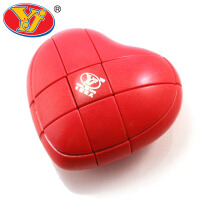 永骏 心形三阶魔方 异形减压玩具 比赛专用益智玩具 爱情魔方 情人节求爱创意节日礼物 YJ02173 当当自营