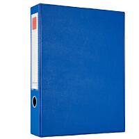 齐心A1236 办公用品 文具磁扣式PVC文件盒盒 A4档案盒 带压纸夹文件盒资料盒