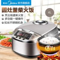 Midea/美的 WFS4057电饭煲4L智能预约家用电饭锅3-5-6人正品