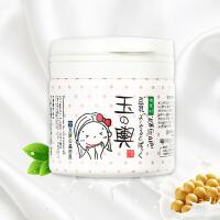 日本豆腐の盛田屋玉之兴豆乳面膜150g清爽滋润