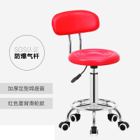 吧台椅酒吧椅旋转升降吧椅美容椅子靠背凳子吧台凳吧凳