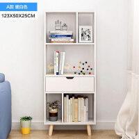 书架北欧书柜落地小书架现代简约客厅收纳架办公室置物架书房书柜