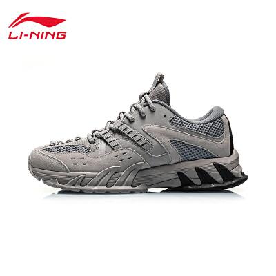 李宁跑步鞋男鞋2020新款跑鞋减震防滑耐磨轻便低帮运动鞋男ARDQ003 专柜新款