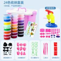 超轻粘土24色套装儿童创意手工彩泥黏土幼儿园桌面diy橡皮泥玩具