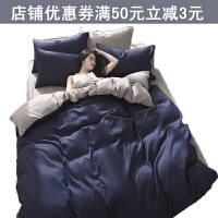 床上四件套被单1.8m被套2.0米学生宿舍床单三件套单人1.2米小床