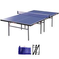 红双喜乒乓球台T3526 折叠式乒乓球桌比赛球台 内含网架防污耐磨 健身系列