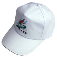 男女士遮阳棒球帽户外速干凉帽旅游防晒帽鸭舌帽太阳帽子