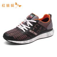 红蜻蜓男鞋运动鞋秋冬季新款网面减震跑步鞋轻便休闲鞋-