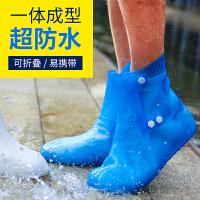 雨鞋套女款户外防雨鞋套水鞋男防滑加厚耐磨底夏季成人雨天雨靴套