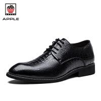 美国苹果 皮鞋男秋冬新款系头层牛皮带商务男士皮鞋正装鞋男婚鞋AP-1605