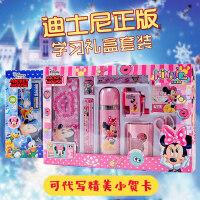 迪士尼小学生文具礼盒男孩女孩学习用品儿童开学礼物生日套装女童