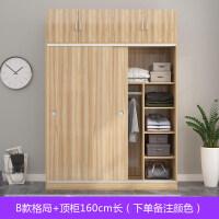 衣柜推拉门现代简约北欧简易组装经济型衣橱租房实木卧室柜子 2门 组装