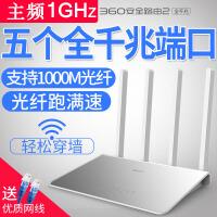 360全千兆端口无线路由器p4双频1200m家用穿墙王wifi高速光纤5g
