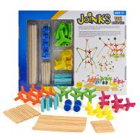 男女小孩组合拆装构建大师搭搭乐儿童玩具积木3-6周岁