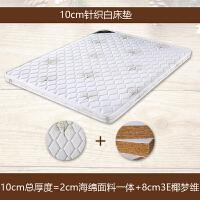 床垫棕垫1.8米双人床垫1.5m棕榈硬乳胶经济型定做叠 1