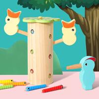 宝宝男孩女孩小孩儿童钓鱼磁性抓虫啄木鸟捉虫子玩具