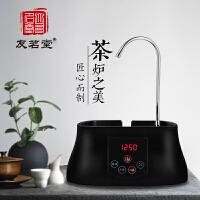 友茗堂�陶�t茶�t泡茶自�由纤�光波�t家用迷你小型��嶂蟛�t茶具