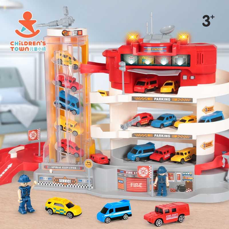 儿童汽车大楼停车场智力动脑抖音轨道车男孩3-5岁4玩具闯关大冒险