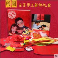 团圆绘本 信谊亲子新年珍藏礼盒 硬壳绘本 DIY手工玩具书 2-3-6周岁儿童故事书籍 过年啦给孩子系列幼儿园教材读物