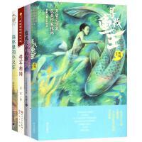 2015央视中国好书少儿类 全4册 寻找鱼王+将军胡同+森林里的小火