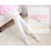 儿童袜子加厚保暖舞蹈袜女童宝宝加绒连裤袜白色打底练功裤袜