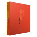 陕西民歌金曲30首(全2册) 赵季平 冯健雪 黎琦 9787552318401睿智启图书