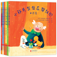 小球先生住在樱桃街(共六册) 畅销十余年的经典童书,波兰IBBY年度图书奖提名,波兰驻华大使馆文化处特别推荐。适合4~